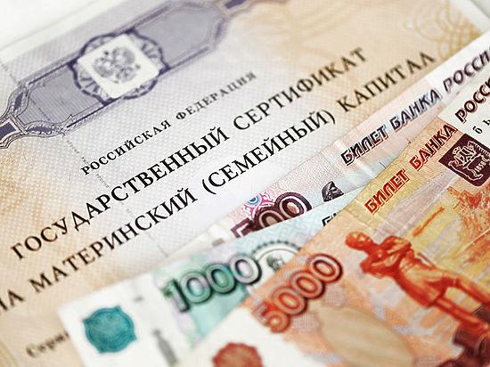 ВИркутской области арестован очередной фигурант уголовного дела пообналичиванию маткапитала