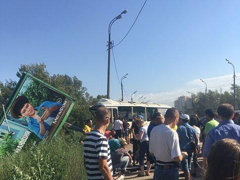 ВДТП савтобусом вИркутске пострадали три ребенка и10 взрослых