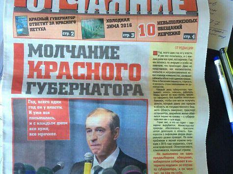 Губернатор Иркутской области перечислит месячный заработок семье водителя, погибшего под Тайшетом