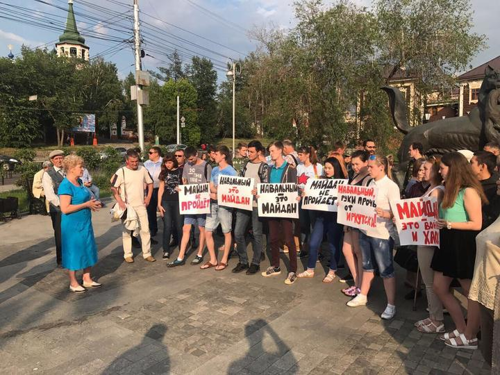 ВИркутске прошел митинг против Навального