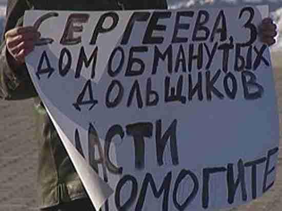 Иркутские строители-кидалы стали знамениты