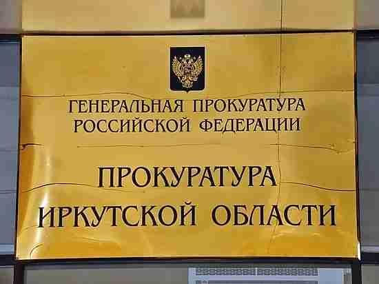 Канализация Слюдянки сливалась в Байкал
