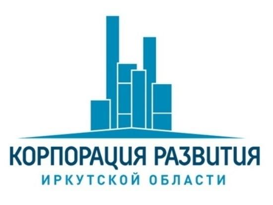 Квартиры в Иркутске теперь можно покупать дециметрами