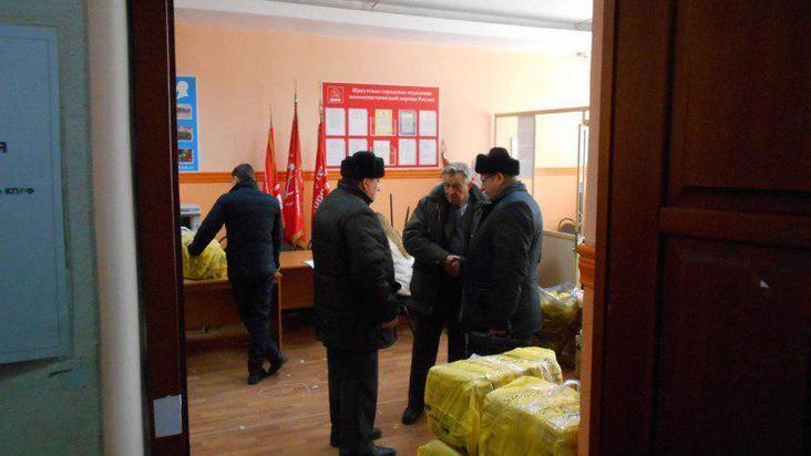 ВИркутском обкоме КПРФ изъяли 42 тысячи экземпляров «Правды»