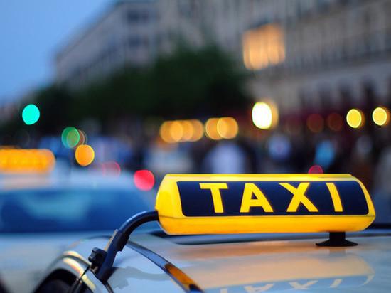 Такси «Максим» запретили?
