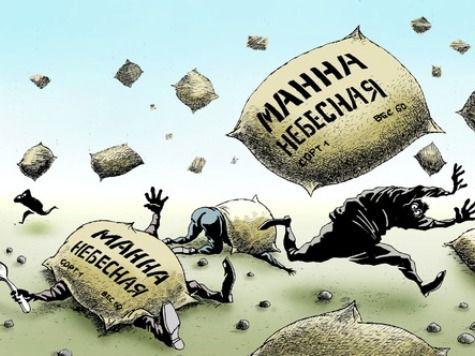 Подкомитет Рады по бюджету изъял поправку Минфина о проверке начисления пенсий и соцвыплат. Ключевая реформа под угрозой срыва, - Реанимационный пакет Реформ - Цензор.НЕТ 484