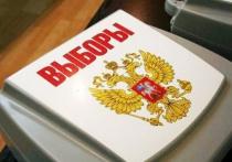 В Челябинской области завтра начинается досрочное голосование