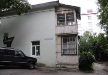 В центре Нижнего Новгорода затевается новая скандальная стройка